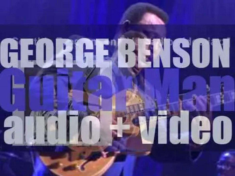 Concord publish George Benson's 'Guitar Man' (2011)