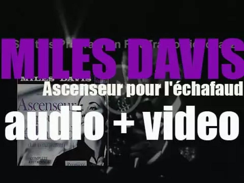 Miles Davis records in Paris 'Ascenseur pour l'échafaud' for the eponymous Louis Malle movie (1957)