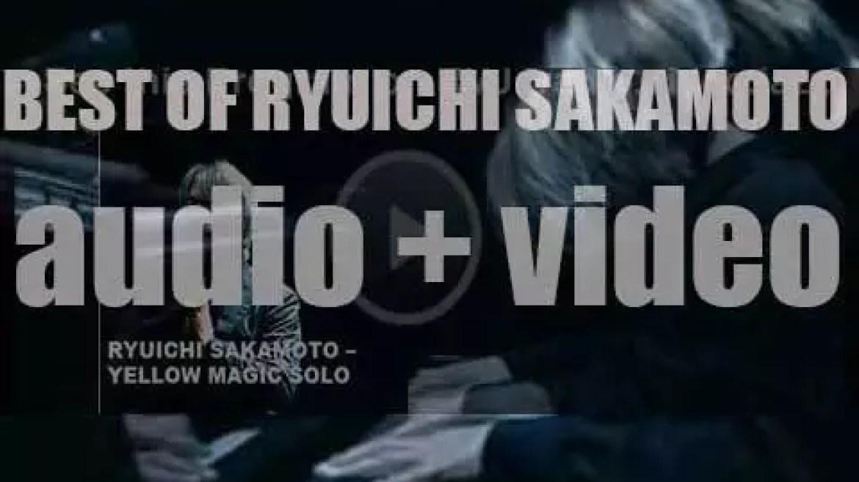 Happy Birthday Ryuichi Sakamoto. 'Yellow Magic Solo'
