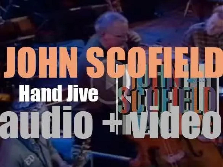 Blue Note publish John Scofield's 'Hand Jive,' an album recorded with Eddie Harris (1994)
