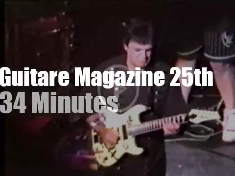 Eleven guitarists celebrate 'Guitare Magazine' 25th anniversary (1992)