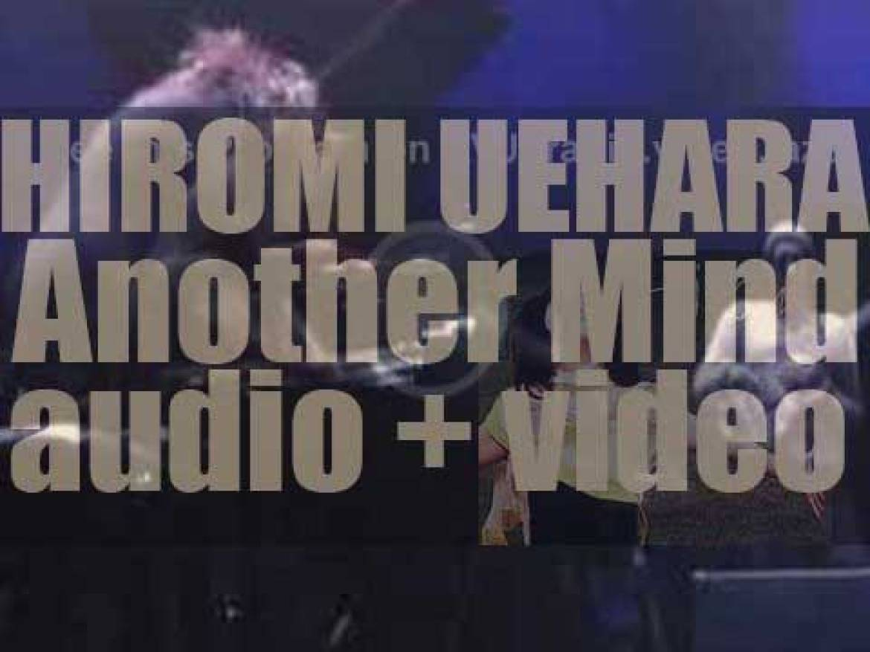 Hiromi Uehara records her debut album : 'Another Mind' for Telarc Jazz (2002)