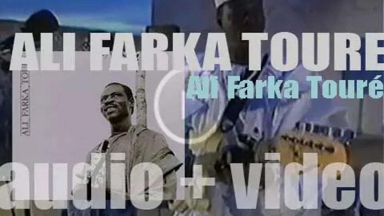Ali Farka Touré records his first eponymous and major album : 'Ali Farka Touré' (1987)