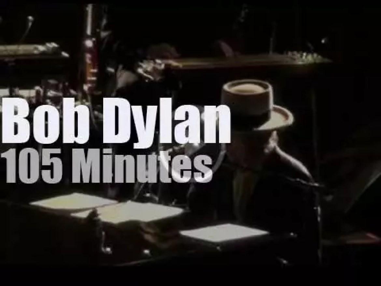 Bob Dylan visits Tokyo, Japan (2016)