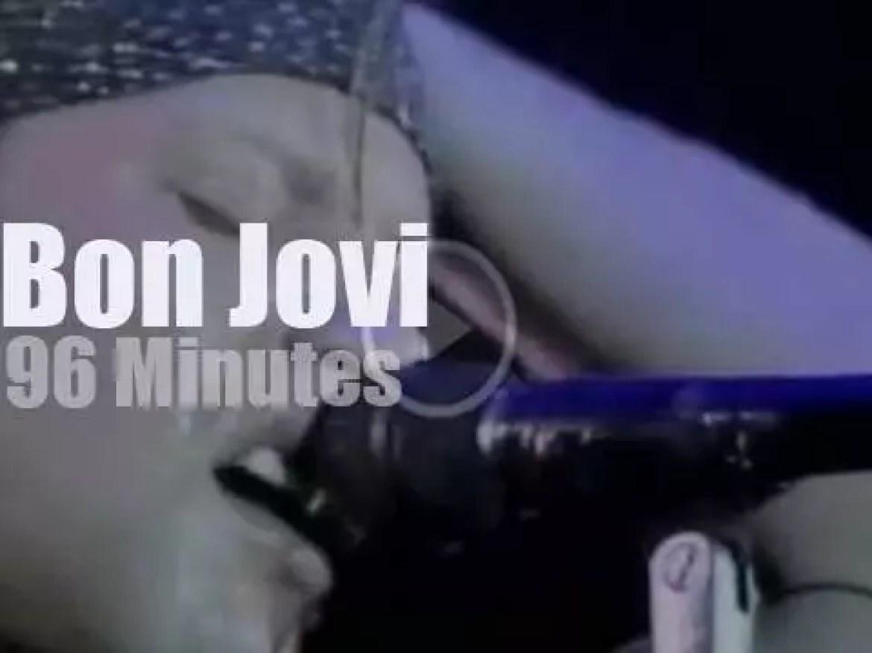 Bon Jovi rock in Rio (1990)