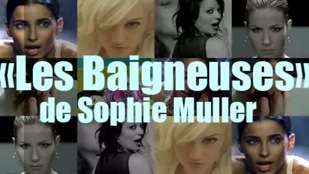 """""""Les Baigneuses"""" by Sophie Muller"""
