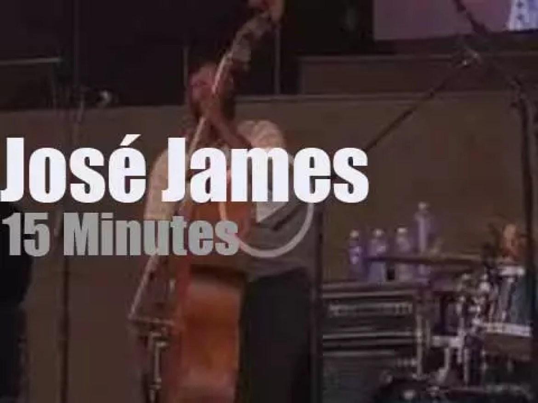 Jose James attends Chicago Jazz Festival (2015)