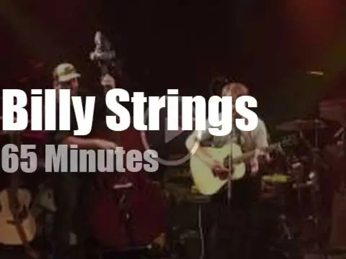 Billy Strings visits Pittsburgh (2016)
