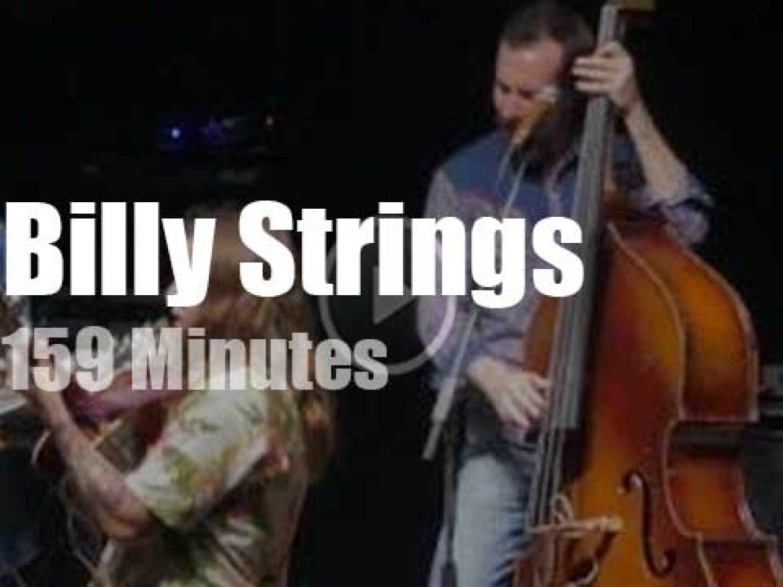 Tony Trischka joins Billy Strings (2020)