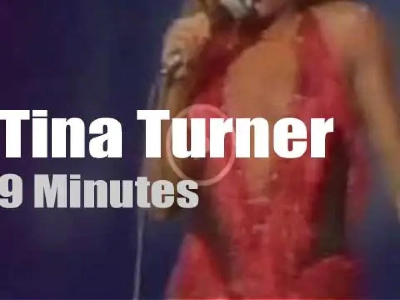 German TV tapes Tina Turner (1979)