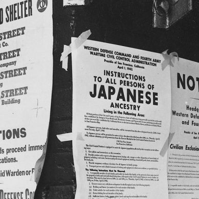 NPS Grants $1.6M to Preserve WWII Japanese American Confinement Sites