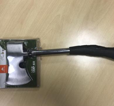 Walmart Recalls Camp Axes Due to Reported Injuries