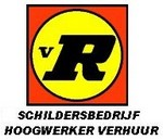 van-Rossum