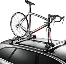 Thule Low-Profile Bike Rack