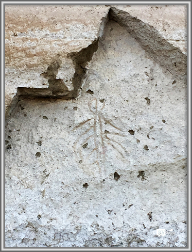 Petroglyph 1, Petroglyph Point