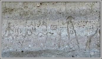 Petroglyph 2, Petroglyph Point