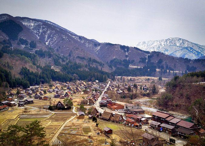 شيراكاوا