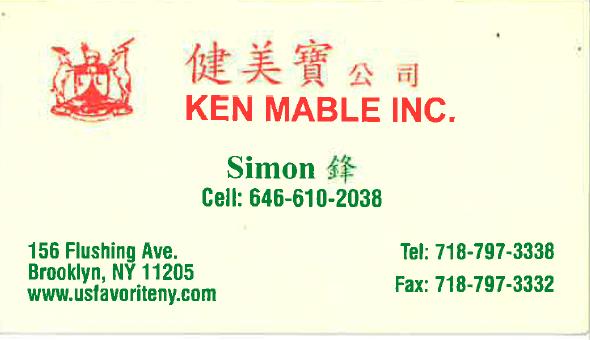 Ken Mable Inc