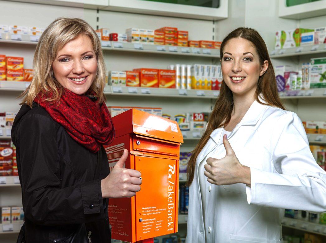 Kiosk at pharmacy.