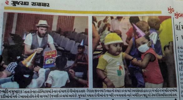 Gujarat Samachan