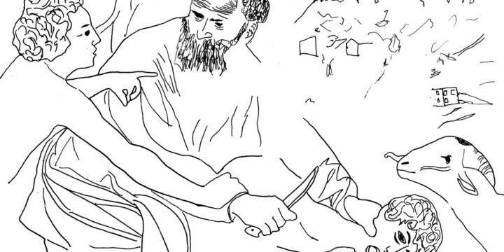 Caravaggio's Cecco' Serigraph Portfolio