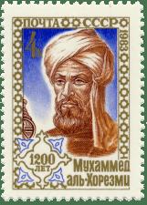 9th Century mathematician Muḥammad ibn Mūsā al-Khwārizmī