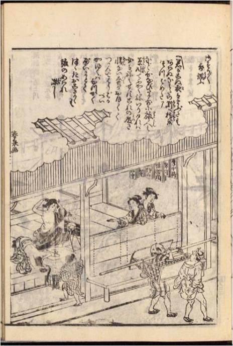 Mishima1-Japanese-43-1