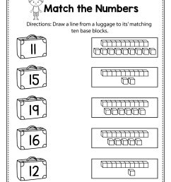 Decomposing Worksheets Elementary   Printable Worksheets and Activities for  Teachers [ 2560 x 1986 Pixel ]