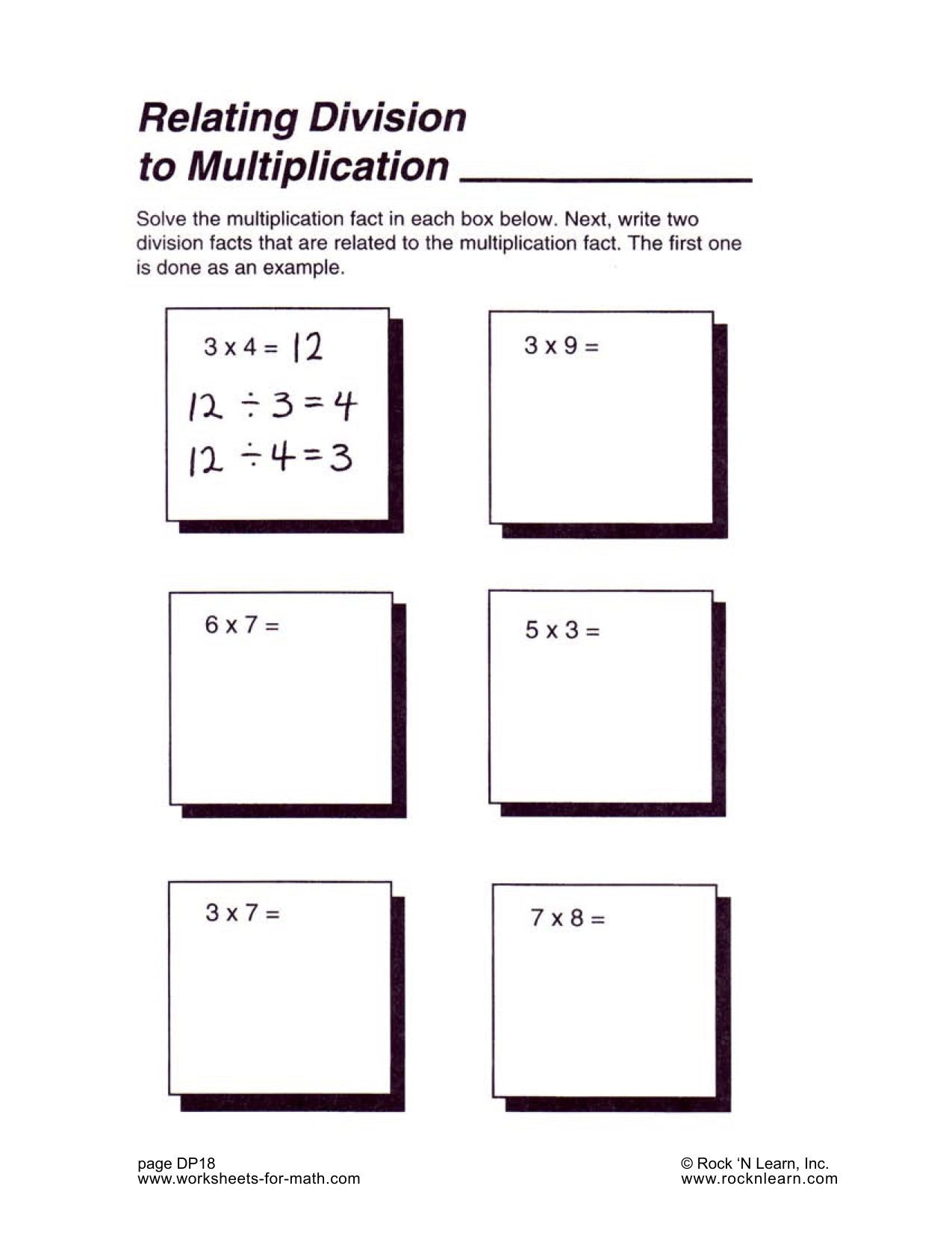 Related Multiplication Facts Worksheet Theme Library