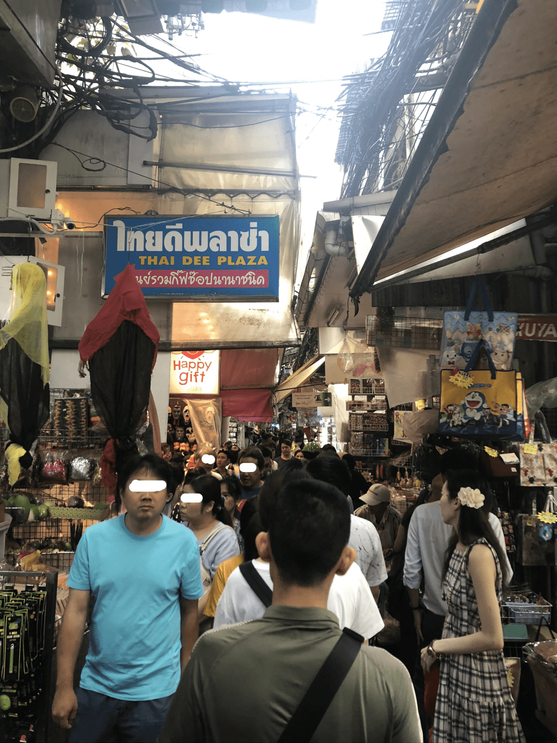 Picture of Soi Wanit 1 in Chinatown