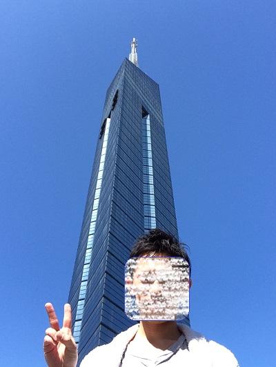 福岡タワー自撮り