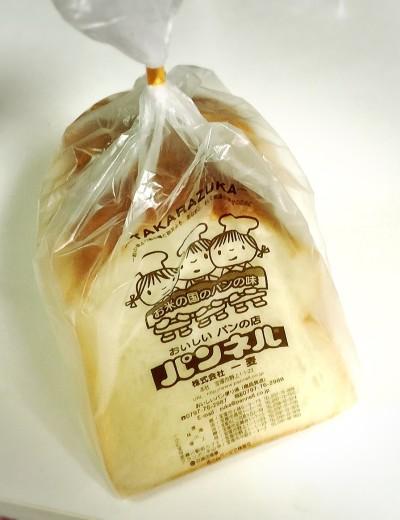 美味しい食パンお取寄せ宝塚パンネル通販