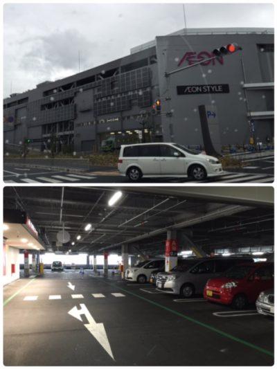 イオンモール堺鉄砲町駐車場