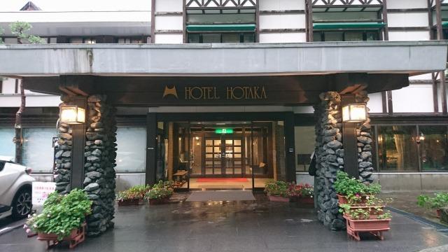 ホテル穂高の温泉01s