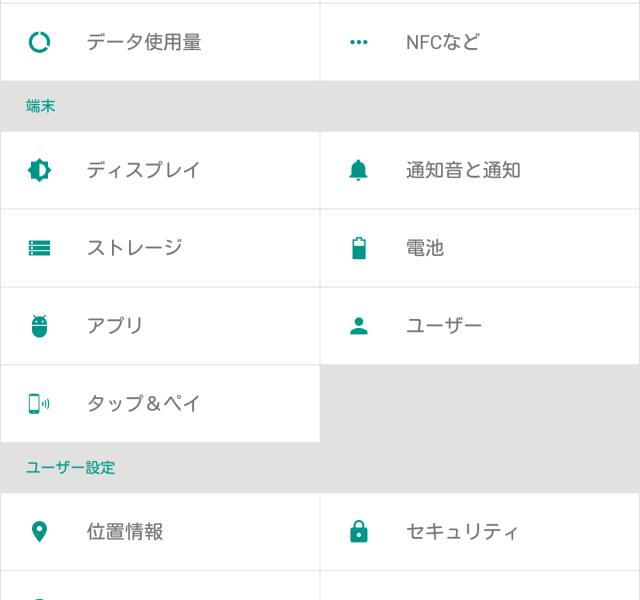 Screenshot_2014-10-14-00-40-34