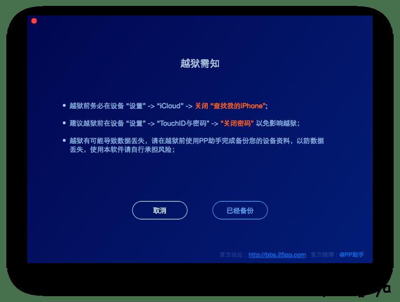 スクリーンショット 2015-01-20 15.42.39