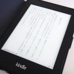 電子書籍 … Kindle生活はじめました