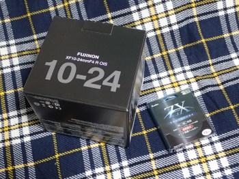 PC031208 120161203