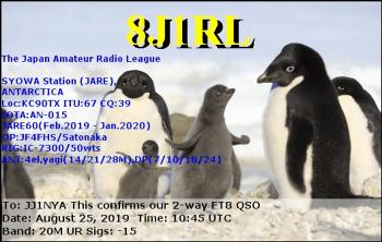 8J1RL QSL waifu2x photo noise2 scale tta 1