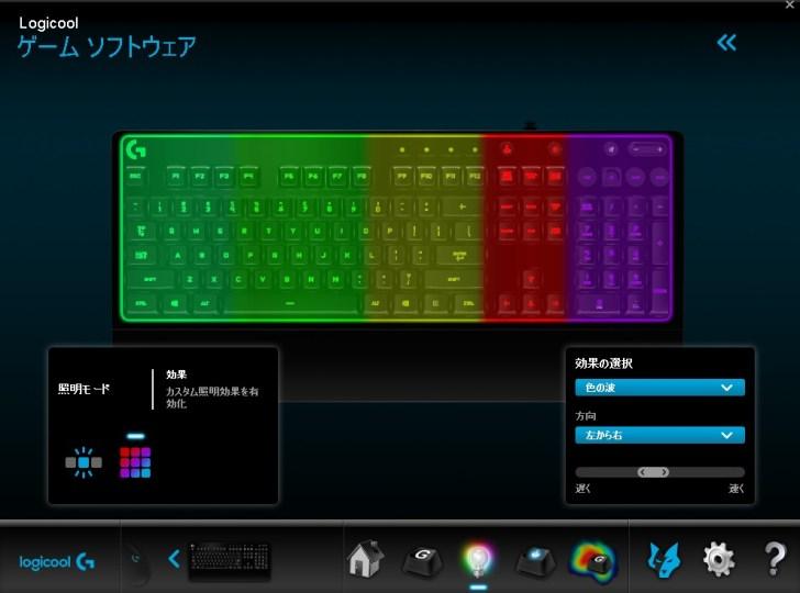 G213 ソフトウェア