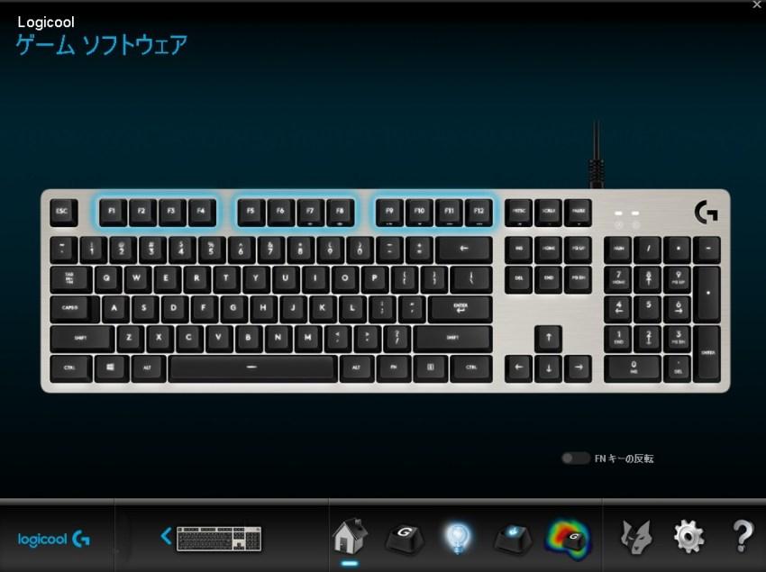 G413 ソフトウェア