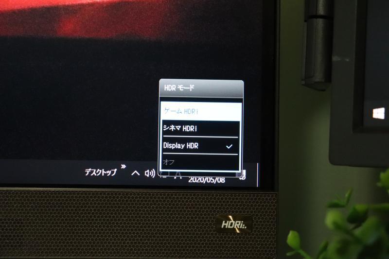 HDRiの設定項目の画像