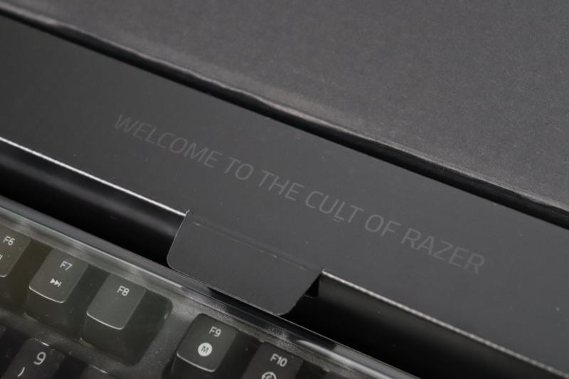 welcome to the cult of razer