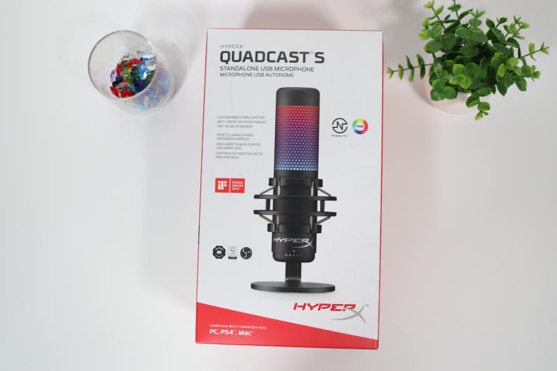 QuadCast S 梱包