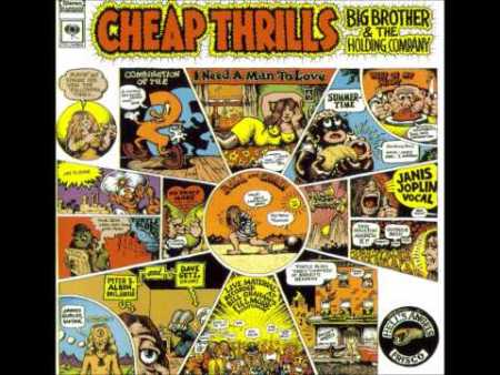 【Big Brother And The Holding Company 】Piece Of My Heart・既成概念は無意味なのか