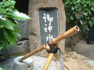 狭井神社の御神水と水琴窟