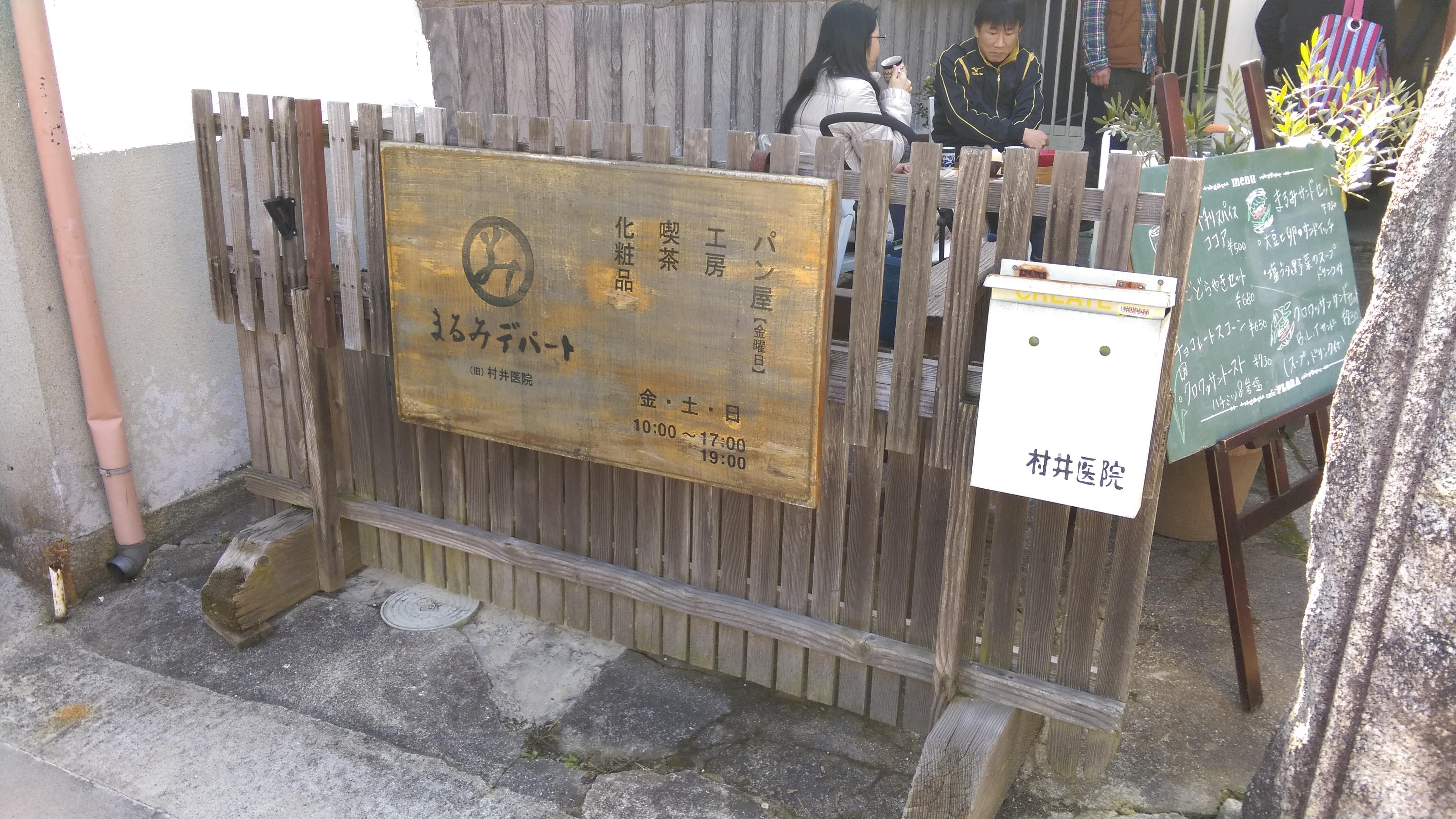 IMAG0219_mini