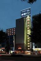 スカイマーク航空券と名古屋ホテルのパックツアー