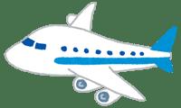 飛行機の子供料金