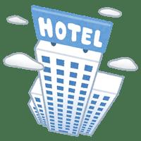 ホテルの子供料金